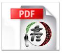 ahf pdf icon